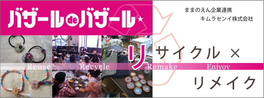 kimuraseni_head4