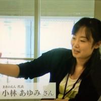 BSジャパン「Wのチカラ ウーマノミクス」に出演しました