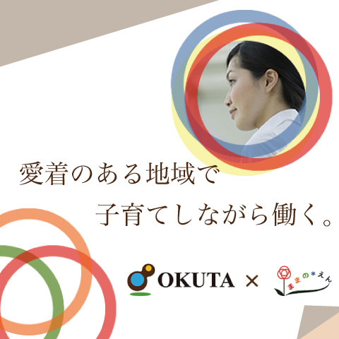 okuta4