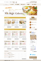 【サイト制作】米粉入りベーグル専門店『WAベーグル』