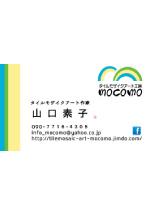 【名刺】タイルモザイクアート mocomo