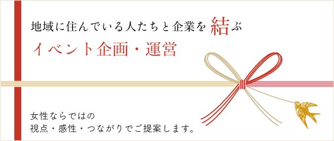 image_プロモーション_1