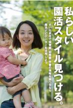 【セミナー講師】子育て支援施設スタッフ向け研修会
