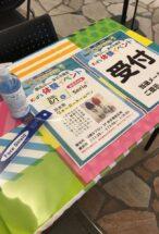 【ワークショップ】淡水魚ウォータードームペン